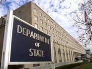 واشنطن تدعو بغداد وأربيل لحل الخلافات وفق الدستور