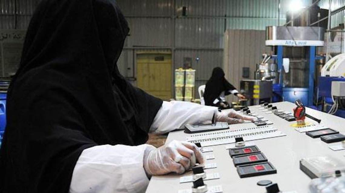 Saudi women (Reuters) Saff