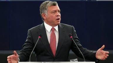 عاهل الأردن: سنواصل الحرب ضد داعش دفاعاً عن عقيدتنا