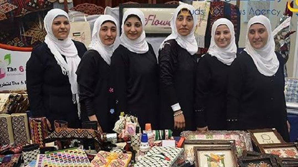 Palestine-