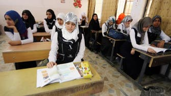The state of education of young Arab girls