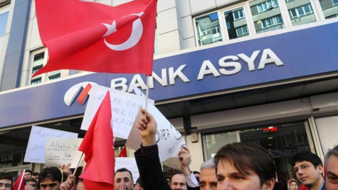 Bank Asya -