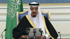 King Salman says he is committed to defending Palestinian cause