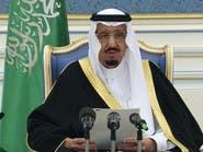الملك سلمان يعلن برنامج عهده محلياً وعربياً ودولياً
