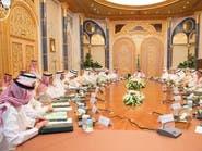"""""""الشؤون الاقتصادية"""" يستعرض أبرز التحديات العالمية"""
