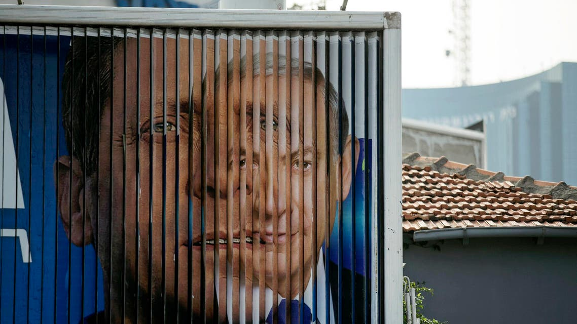 """Whether """"Bibi"""" or """"Bougie"""", Israelis demand living costs relief (Reuters)"""