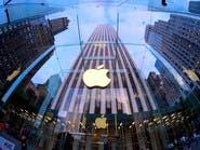 آبل قد تفاجئ الأسواق بهذا الحجم من هواتف آيفون