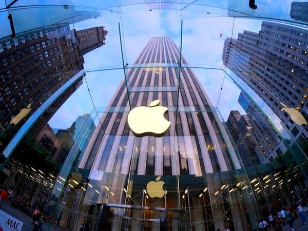"""18 % تراجع أرباح """"آبل"""".. و45 مليون هاتف مبيعات فصلية"""
