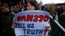 Towelette washed up in Australia unlikely from MH370: officials