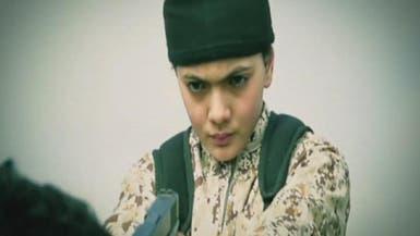 """""""طفل داعش"""" قد يكون قريبا للمسلح الفرنسي """"محمد مراح"""""""