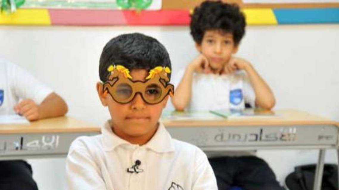Saudi Gazette Saudi children with visual impairements