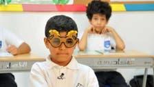 Saudi school initiative identifies 391 students with visual impairments