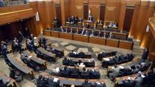 البرلمان اللبناني يفشل للمرة الـ24 بانتخاب رئيس للبلاد