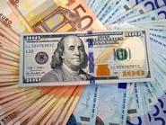 الدولار يتراجع في ظل تزايد القلق بعد خفض الفدراليللفائدة