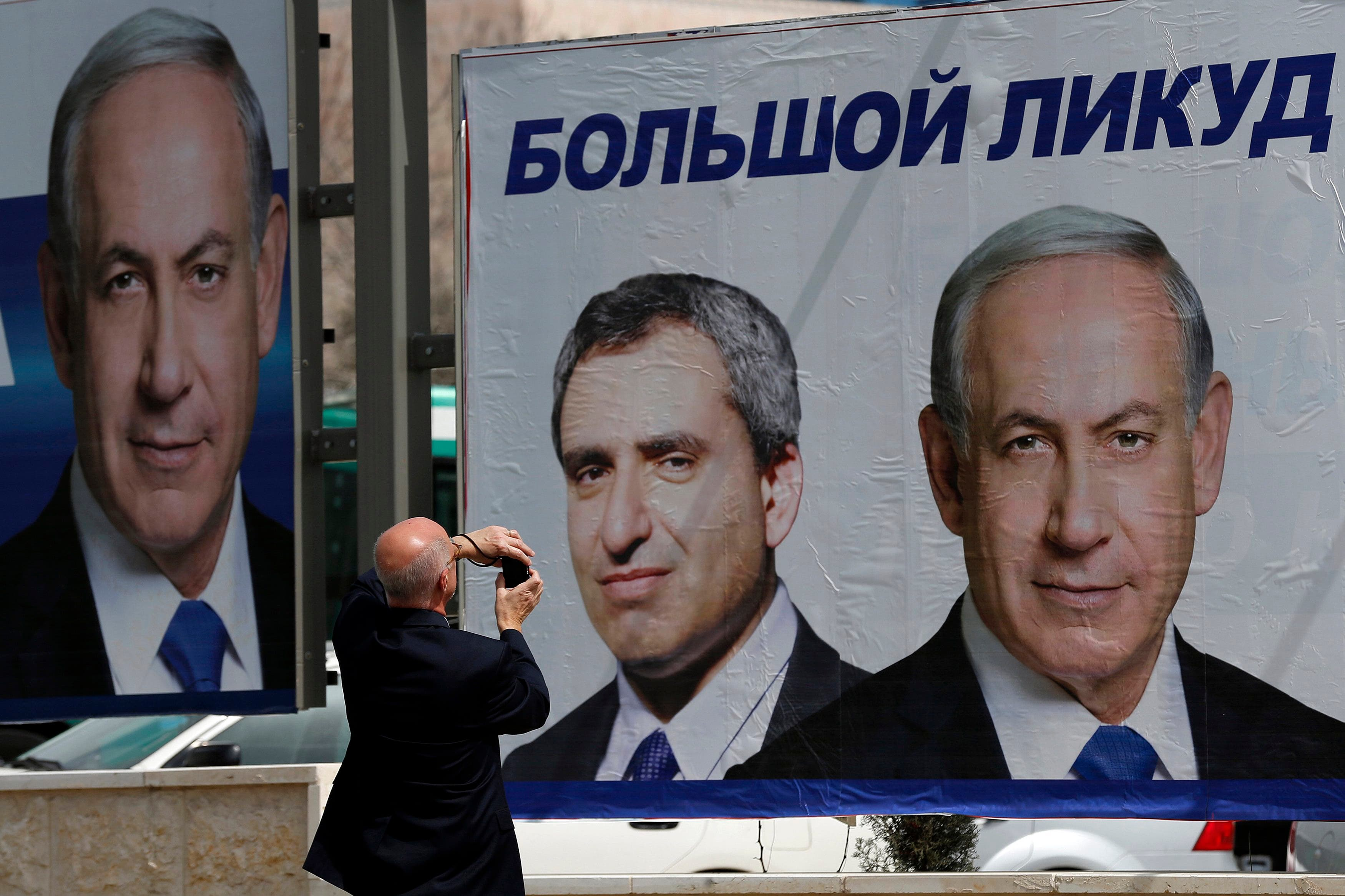 As Israeli election nears, peace earns barely a mention (Reuters)
