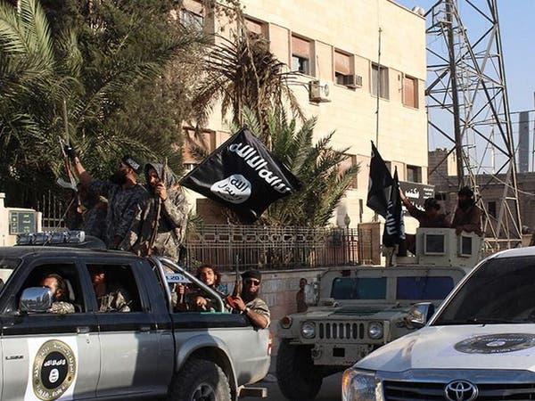 التحالف يقتل قياديين في داعش بالرقة