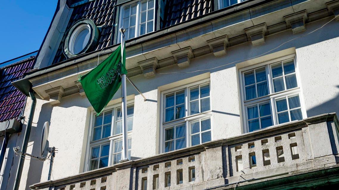 A general view of Saudi Arabia's embassy is seen in Stockholm, March 11, 2015. (Reuters)