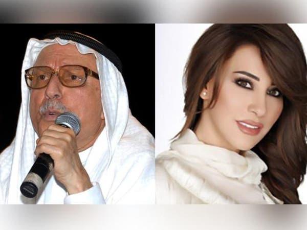قصة الشاعر عبد الرحمن رفيع والفنانة نجوى كرم