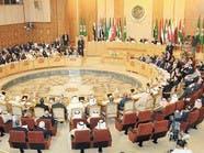 وزراء الداخلية العرب: مخطط إقليمي لضرب الاستقرار