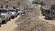 #قبائل_مأرب تحشد 35 ألف مقاتل لمواجهة الحوثيين