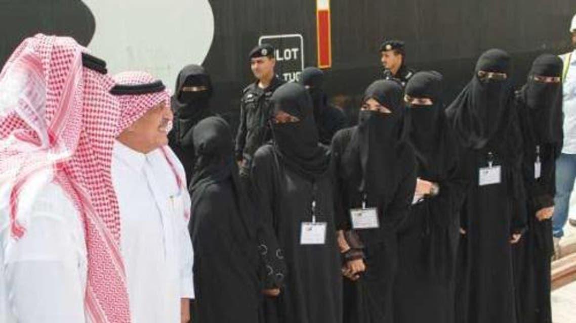 saudi female workers