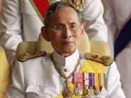 تايلاند.. فتح تحقيق ضد #السفير_الأميركي