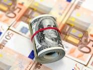 الإسترليني يقفز مع هبوط الدولار لأدنى مستوى بـ 3 أشهر