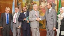 Saudi Arabia, Argentina form R&D joint venture on nuclear technology