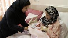 Iran women being reduced to 'baby-making machines': Amnesty