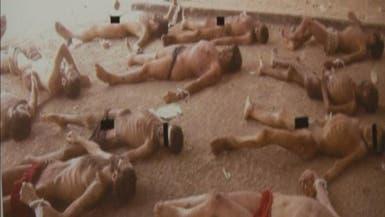 معرض صور في الأمم المتحدة لسوريين عذبتهم أجهزة النظام