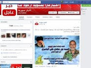 أخبار داعش بالفارسية على صفحة إيرانية