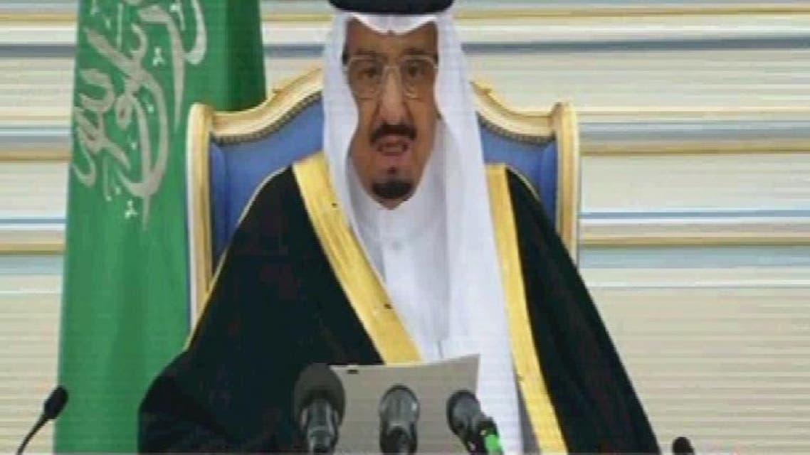 THUMBNAIL_ العربية.. خطاب الملك سلمان