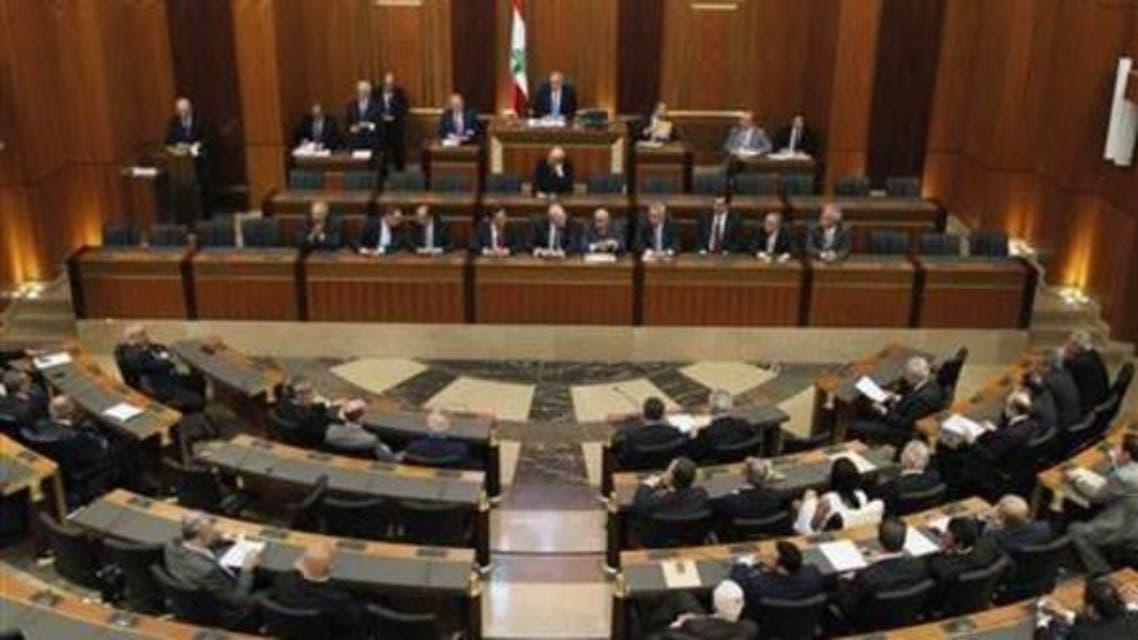 لبنانی پارلیمنٹ