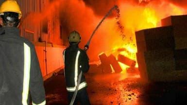 مقتل 5 أشخاص في حريق بمركز للتسوق في روسيا