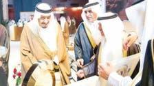 King opens $862 million university projects