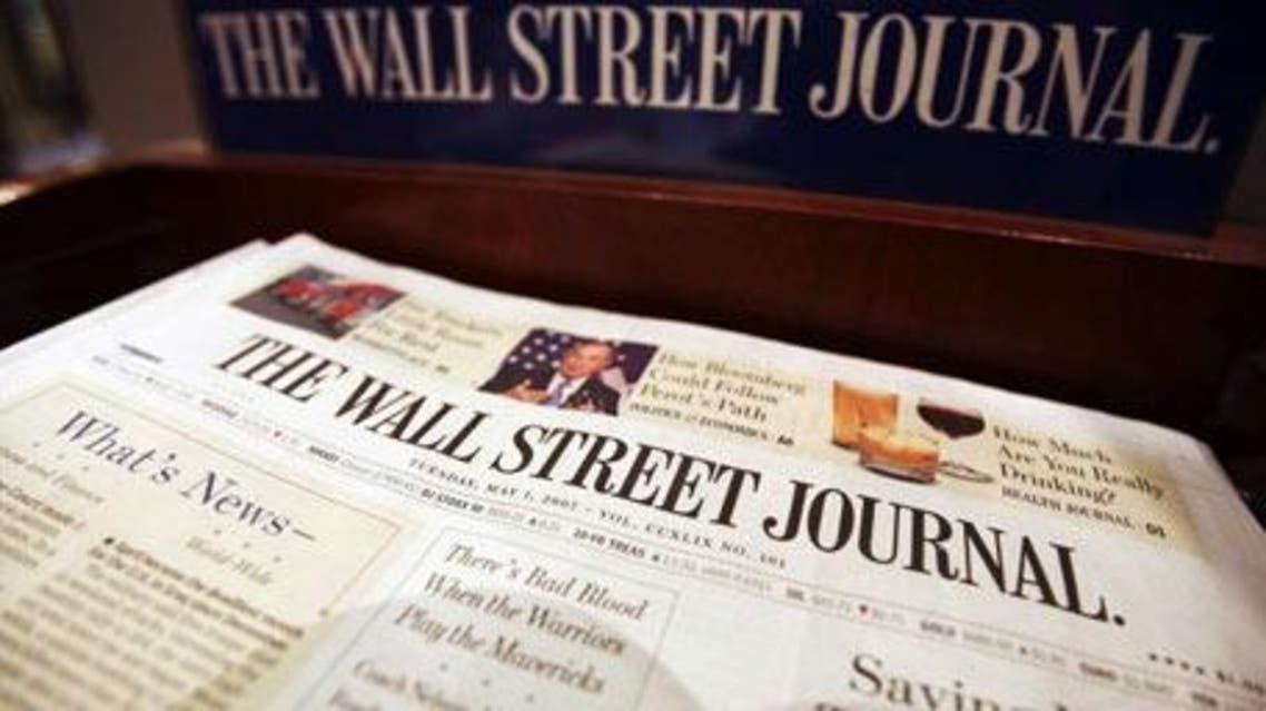 """صحيفة """"وال استريت جورنال"""" الأميركية"""