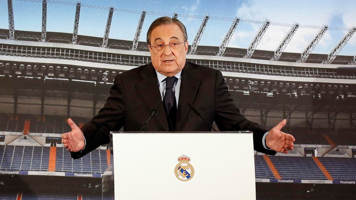 بيريز ريال مدريد