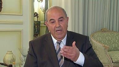 بينهم العراقي إياد علاوي.. لبنان ينشر أسماء 411 مجنسا