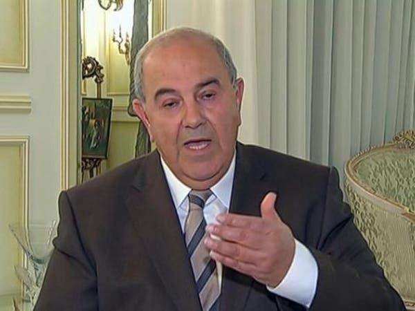 العراق.. ملف مزدوجي الجنسية مرة أخرى إلى الواجهة