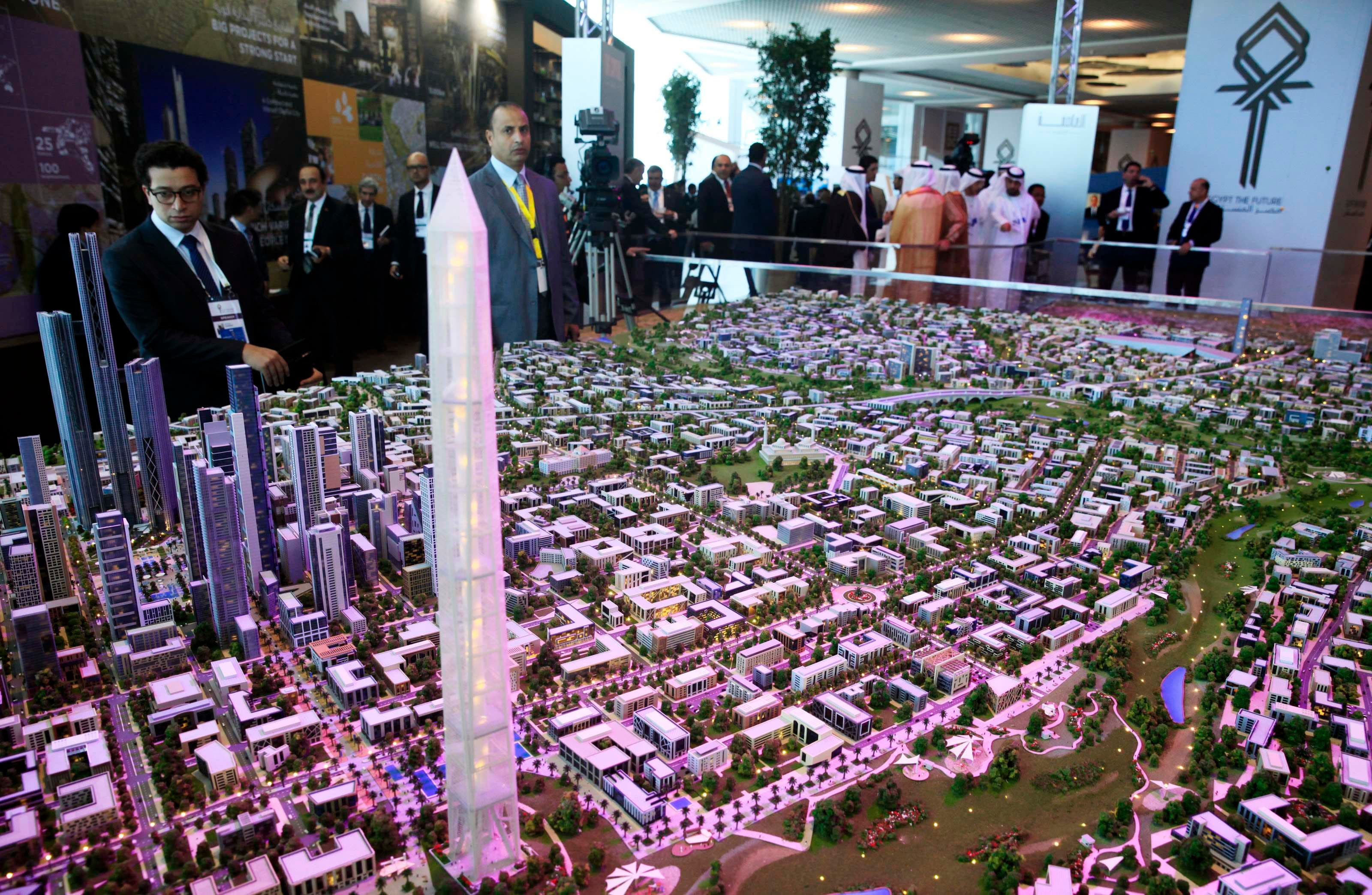 'Egypt The Future' conference
