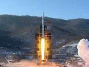 خبراء أميركيون: بيونغ يانغ شغلت موقع إطلاق صواريخ