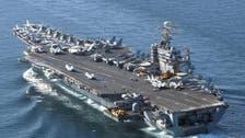 امریکی طیارہ بردار جہاز کا کپتان کرونا کا شکار ہو کر برطرف