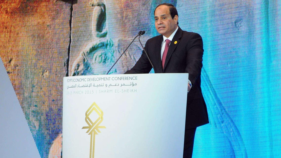 Egyptian President Abdel Fattah al-Sisi speaking during the Egypt Economic Development conference in the Red Sea resort of Sharm el-Sheikh.  (AFP)