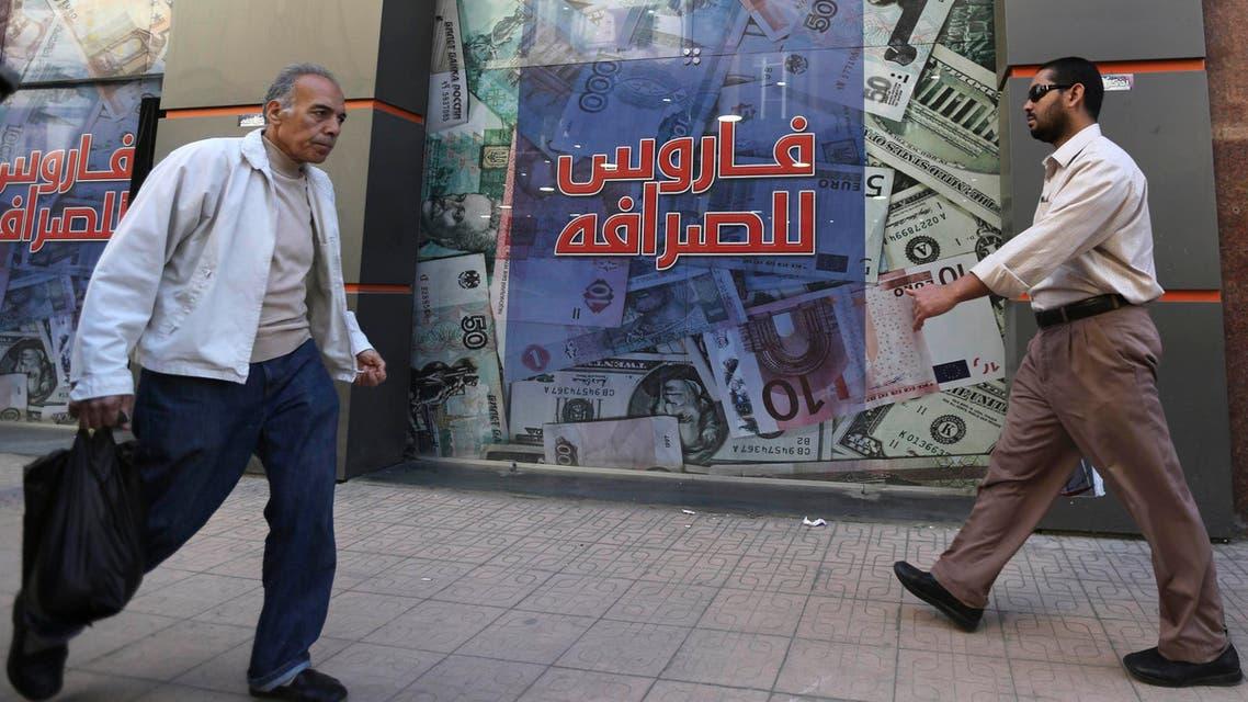 مصر القاهرة بورصة استثمار