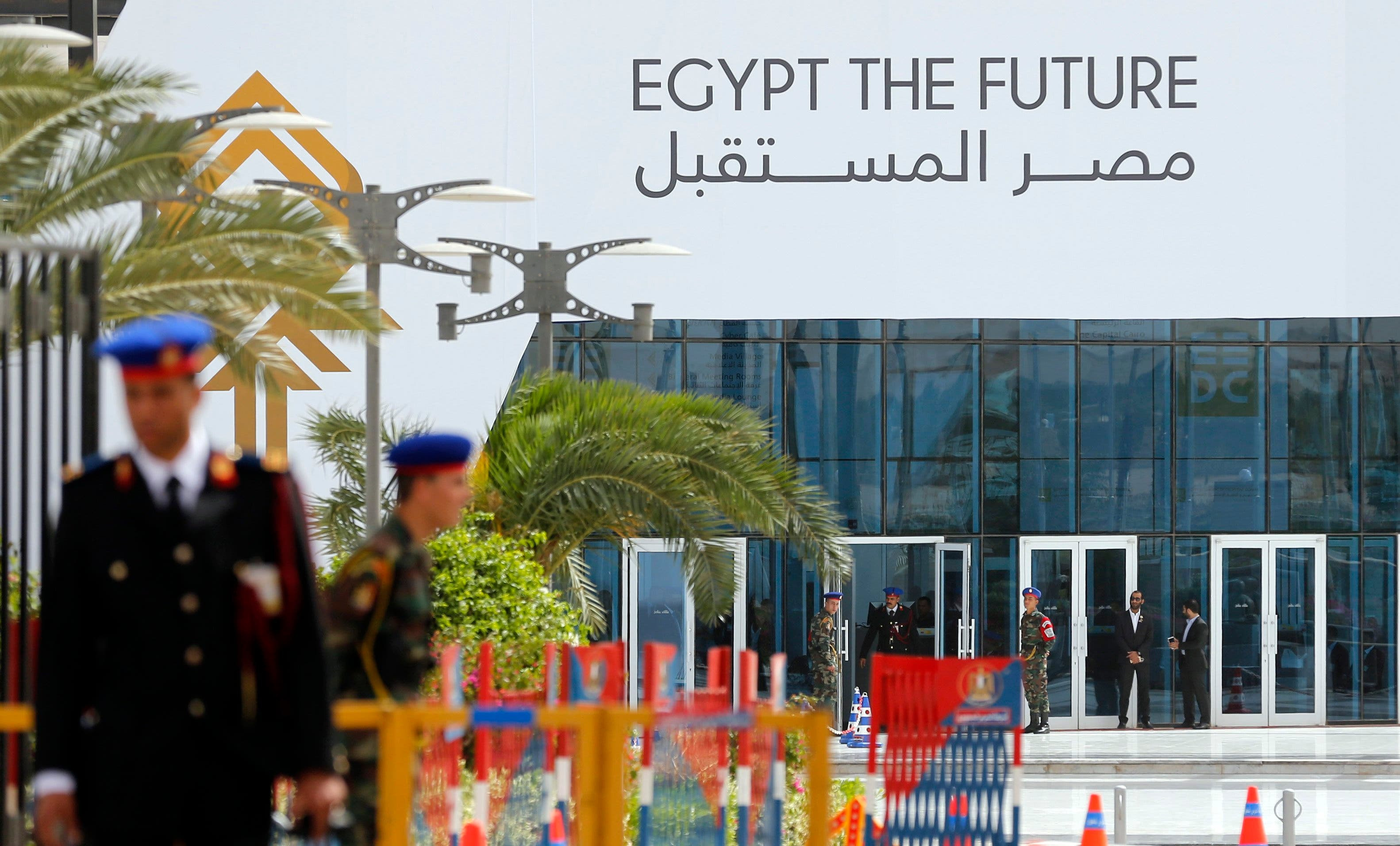أجمل منتجعات شرم الشيخ يحتضن قمة الاقتصاد