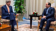 Kerry urges firms to invest in Egypt, praises economic reforms