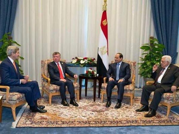 اجتماع رباعي بين السيسي والعاهل الأردني وعباس وكيري