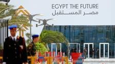 مؤتمر للسياحة بشرم الشيخ رغم تطورات حادث الطائرة
