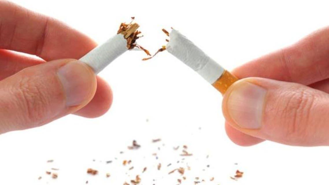ايقاف التدخين
