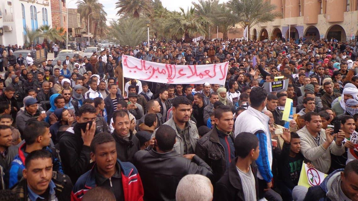 مظاهرات ضد الغاز الصخري في الجزائر